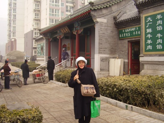 beijing-tour-9-14-feb-06-061